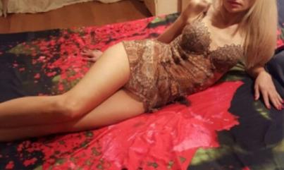 Камчатском сексзнакомства крае в